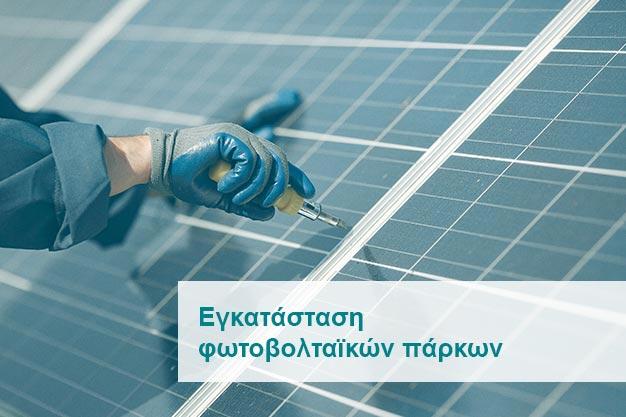 fotovoltaika-home-img
