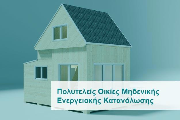 prokat-home-img